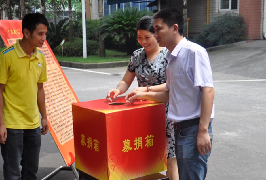 党支部书记陈国庆带头为困难员工募捐