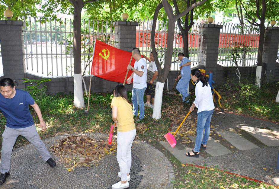 党员同志带头打扫园区