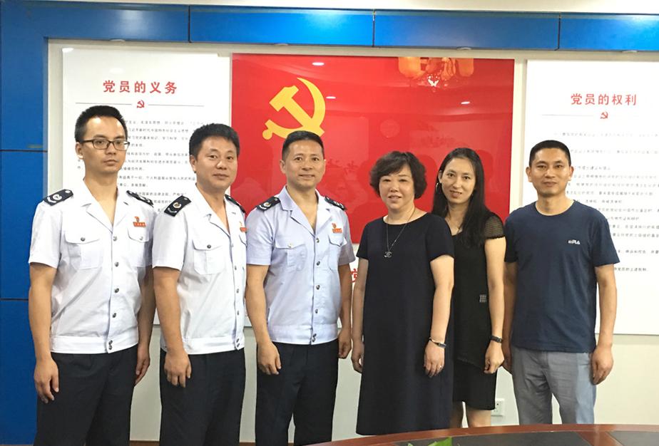 与九龙坡税务局第二税务所共建党建活动